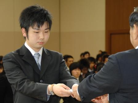 career_10