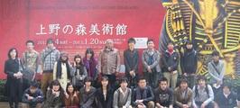 college_sytem119_new