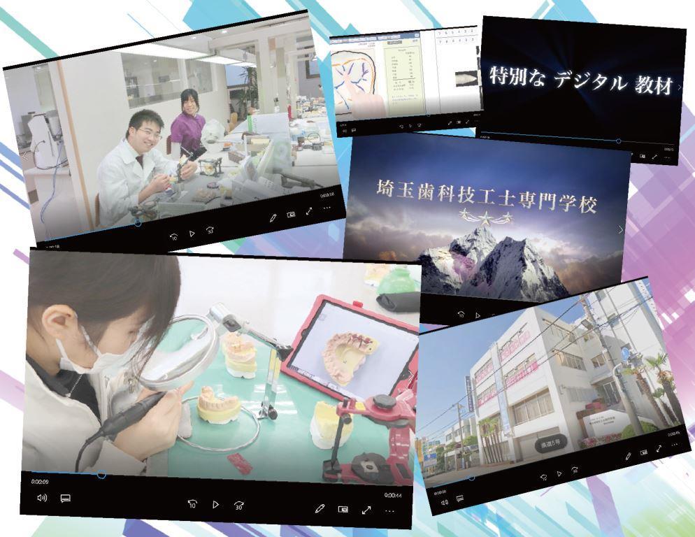 動画DE学校紹介画像